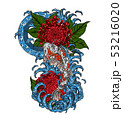Koi fish with chrysanthemum vector tattoo  53216020