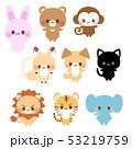 うさぎ・くま・猿・きつね・犬・黒猫・ライオン・トラ・ゾウ動物の可愛いイラスト 53219759