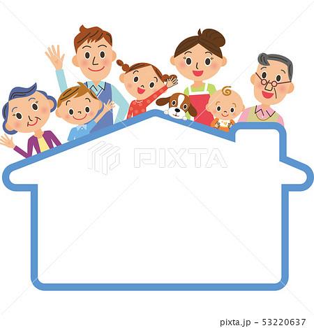 家のフレームと仲良し三世代家族 53220637