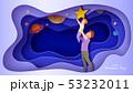 スター 星 父の日のイラスト 53232011