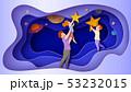 スター 星 父の日のイラスト 53232015