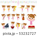子供 女の子 楽器のイラスト 53232727