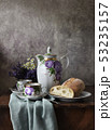 Retro still life poster breakfast. Vintage coffee pot kettle cups, silver spoon, homemade bread 53235157