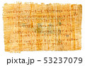 The Phœnician manuscript. The most first Alphabet in The World, Proto-writing. The Middle East, c 53237079