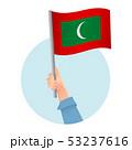 モルディブ 旗 フラッグのイラスト 53237616