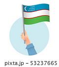 ウズベキスタン 旗 フラッグのイラスト 53237665