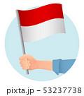インドネシア 旗 フラッグのイラスト 53237738