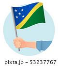ソロモン諸島 旗 フラッグのイラスト 53237767