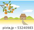 田舎 風景 秋のイラスト 53240983