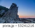 三浦半島毘沙門海岸岩礁の道の夜明け 53241216