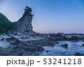 三浦半島毘沙門海岸岩礁の道の夜明け 53241218