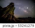 三浦半島 毘沙門海岸に昇る天の川 53241279