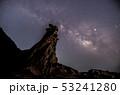 三浦半島 毘沙門海岸に昇る天の川 53241280