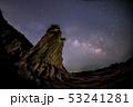 三浦半島 毘沙門海岸に昇る天の川 53241281