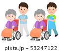 車椅子のおばあさんを介助する男性介護士 イラスト 53247122