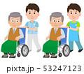 車椅子 介護 介護士のイラスト 53247123
