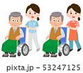 車椅子 介護 介護士のイラスト 53247125