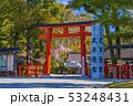 京都 春の上賀茂神社 二の鳥居   53248431