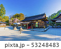 京都 春の上賀茂神社 拝殿   53248483