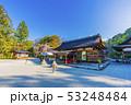 京都 春の上賀茂神社 拝殿   53248484