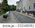 呉市江田島 旧海軍兵学校 53248581