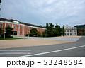 呉市江田島 旧海軍兵学校 53248584