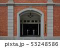 呉市江田島 旧海軍兵学校 53248586