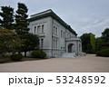 呉市江田島 旧海軍兵学校 53248592