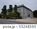 呉市江田島 旧海軍兵学校 53248593