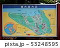 呉市江田島 旧海軍兵学校 53248595