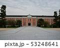 呉市江田島 旧海軍兵学校 53248641
