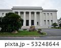 呉市江田島 旧海軍兵学校 53248644