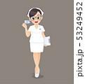 Nurse holding holding Health insurance card. 53249452