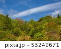 茶臼山高原 53249671