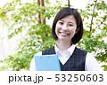ビジネス 事務員ポートレート 53250603
