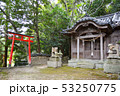 稲荷神社 53250775