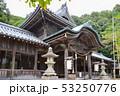 大避神社 53250776