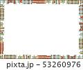 本 フレーム 53260976