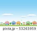 商店街のPOPなお店が並ぶ背景イラスト 53263959