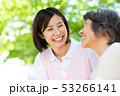 介護イメージ シニア女性と介護士 53266141