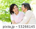 介護イメージ シニア女性と介護士 53266145