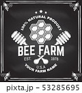 Honey farm badge. Vector on the chalkboard. Concept for print, stamp or tee. Vintage typography 53285695