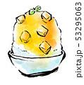 筆描き 食品 かき氷 53295063