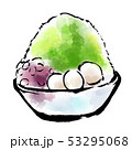 筆描き 食品 かき氷 53295068