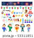夏祭り イラスト セット 53311851