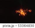 53364830