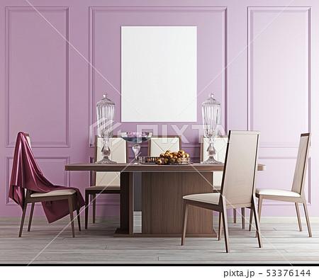 Mock up poster in dining room, modern background 53376144