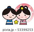 織姫 彦星 七夕のイラスト 53399253