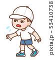 男の子のイラスト 53410738