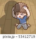 男の子のイラスト 53412719